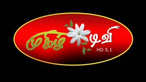 MUGIZH-TV-in-Ooty_ tv channel logo animation