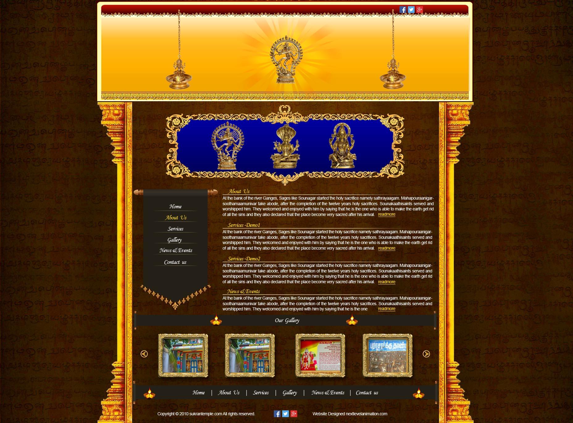 lord shiva temple website in Madurai